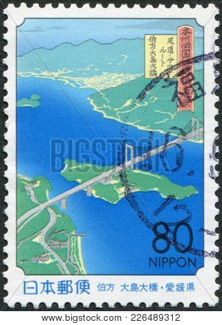 Japan - Circa 1999: A Stamp Printed In Japan, Hiroshima Prefecture And Ehime, Depicted Hakata-oshima