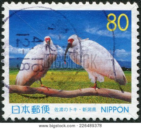 Japan - Circa 1999: A Stamp Printed In Japan, Prefecture Niigata, Depicted Youyou, Yangyang, A Coupl