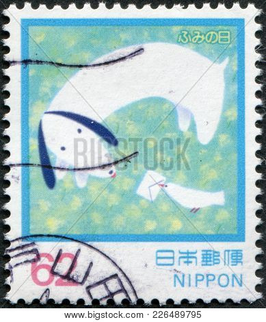 Japan - Circa 1992 A Stamp Printed In Japan, Dedicated To The Letter Writing Day, Illustrates The Bi