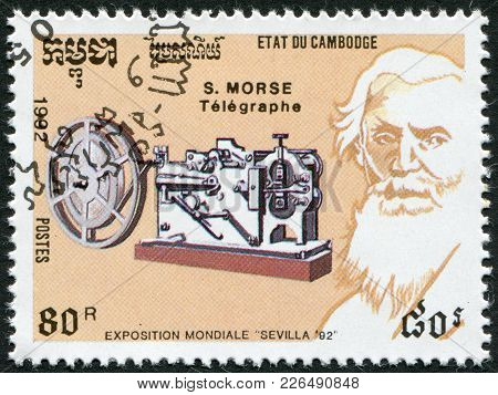Kampuchea-circa 1992: A Stamp Printed In The Cambodia, Devoted Expo-92 In Seville, Shows Samuel Mors