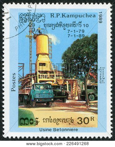 Kampuchea-circa 1989: A Stamp Printed In The Kampuchea, Is Devoted To National Construction Projects