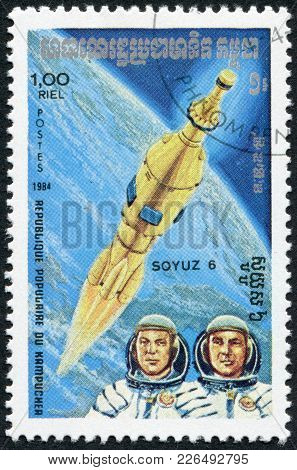 Kampuchea-circa 1984: A Stamp Printed In The Kampuchea, Depicted Launching Spacecraft Soyuz-6, Circa