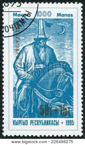 Kyrgyzstan-circa 1995: A Stamp Printed In The Kyrgyz Republic, Shows The Epic Of Manas, Circa 1995