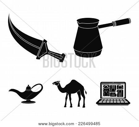 Cezve, Oil Lamp, Camel, Snake In The Basket.arab Emirates Set Collection Icons In Black Style Vector