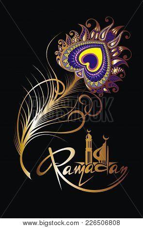 Ramadan Kareem Card With Feather. Ramadan Kareem Illustration