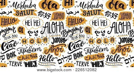 Text Seamless Pattern With Word Hello In Different Languages. French Bonjur And Salut, Spanish Hola,