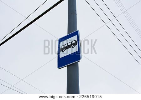Road Sign Bus Stop On A Pole