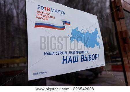 Ekaterinburg, Russian Federation - February 11, 2018: