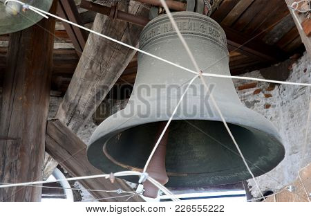 Bells On Belfry Znamensky Nunnery Church. Irkutsk Russia