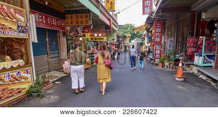 Sun Moon Lake, Taiwan - November 9, 2017: Tourist Street At Sun Moon Lake On 9 November 2017 In Sun