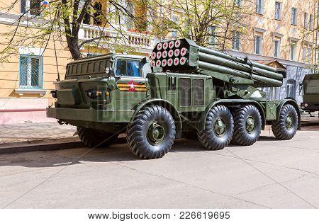 Samara, Russia - May 6, 2017: Soviet Self-propelled Multiple Rocket Launcher System Bm-27 Uragan (hu
