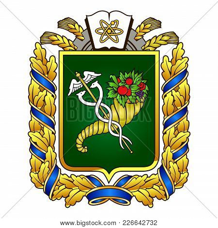 Kharkov Region Symbol, Ukraine. Floral Design Element In Decoration