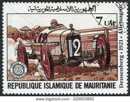 Mauritania-circa 1982: Postage Stamps Printed In The Islamic Republic Of Mauritania, Dedicated To Th