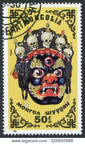 Mongolia-circa 1984: A Stamp Printed In The Mongolia, Depicts A Ritual Mask Cham, Circa 1984