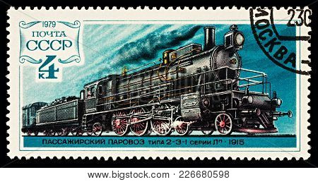 Moscow, Russia - February 15, 2018: A Stamp Printed In Ussr (russia), Shows Old Steam Locomotive 2-3