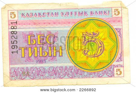 poster of Five tiijn bill of Kazakhstan 1993 yellow pink cian pattern