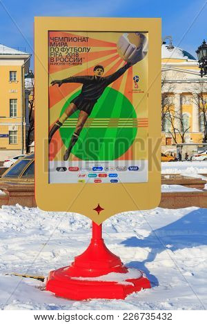 Moscow, Russia - February 14, 2018: Poster Dedicated To The Fifa World Cup 2018 In Russia On Manezhn