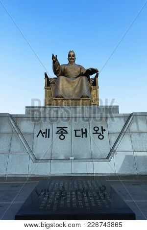 Seoul, South Korea - January3: Korean King Sejong The Great At Gwanghwamun Square Photo Taken On Ja