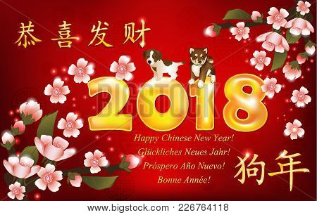 Floral Greeting Card For The Chinese New Year Of The Earth Dog 2018. Chinese Text Translation: Congr