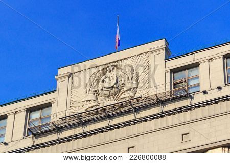 Moscow, Russia - February 14, 2018: Russian Federation State Flag On The Building State Duma In Mosc