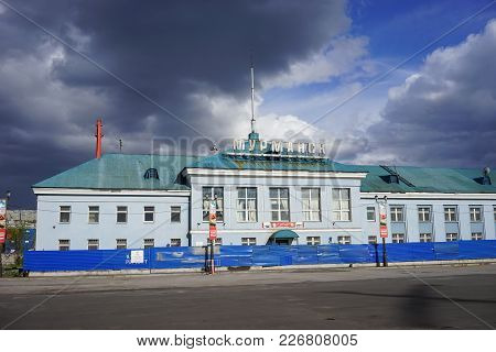 Murmansk, Russia-june 5, 2015: The Building Of The Seaport Against The Blue Sky.