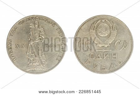 Set Of Commemorative The Ussr Coin In  1965, The Nominal Value Of 1 Ruble, Shows 20 Years Of Victory