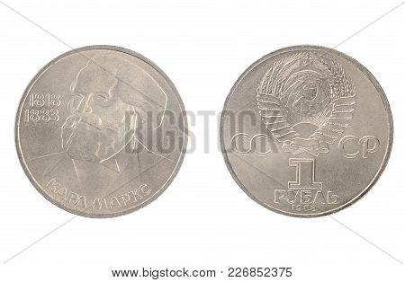 Set Of Commemorative Of The Ussr Coin, The Nominal Value Of 1 Ruble.from 1983, Shows A Portrait Of K