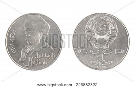 Set Of Commemorative The Ussr Coin, The Nominal Value Of 1 Ruble.from 1991, Shows A Portrait Of Alis