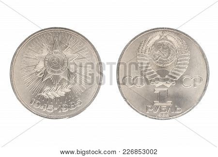 Set Of Commemorative The Ussr Coin, The Nominal Value Of 1 Ruble.from 1985. Dedicated To 40th Annive