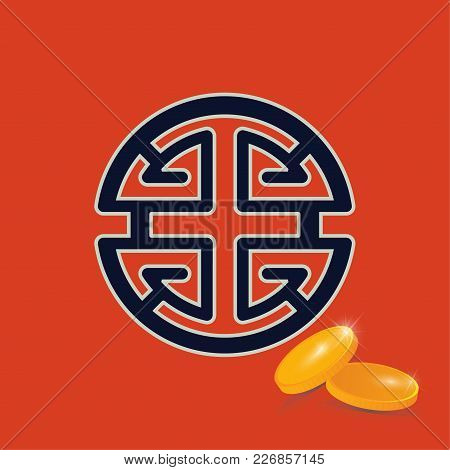 Vector Symbol Illustration: Chinese Character Lu Meaning Prosperity And Stability, Double Happiness