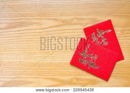 Traidtional Chinese Red Pockets On Table With Copy Space The Chinese Means Everything Is As Wishes