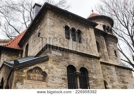 Old New Synagogue In Prague - Oldest Active European Synagogue