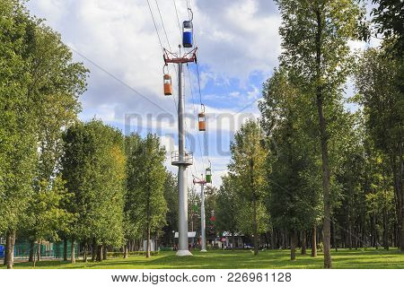 Kharkov, Ukraine - September 5, 2017: The Suspension Cable Car Is A Walking And Transport System In