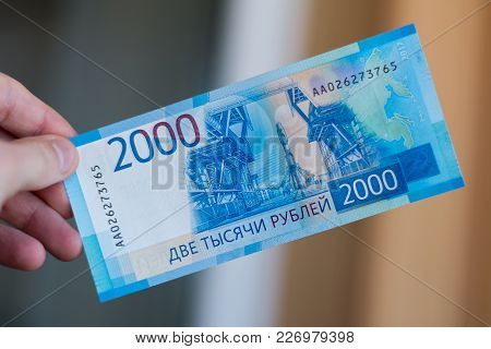 New Russian Bank Notes