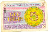 Five tiijn bill of Kazakhstan 1993 yellow pink cian pattern poster
