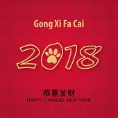 "Chinese new year greeting card design. Chinese translation: ""Gong Xi Fa Cai"" means May Prosperity Be With You poster"