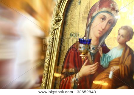 Icon Of Virgin Mary And Baby Jesus