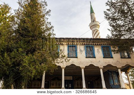 Bayrakli Mosque Or Yokush Mosque From 1845 In Samokov, Bulgaria, Front Partial View