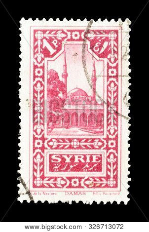 Cancelled Postage Stamp Printed By Egypt, That Shows Omayyad Mosque At Damascus, Circa 1925.