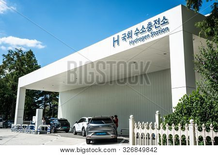 Seoul South Korea , 23 September 2019 : Hydrogen Station Of National Assembly In Seoul With Hyundai