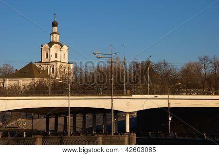 Kostomarovsky bridge in Moscow