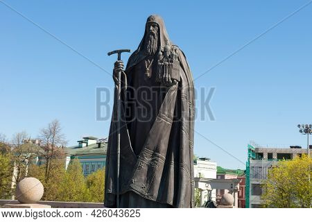 Moscow, Russia - May 10, 2021: Monument To Patriarch Job On The Terrace Near The Church Of The Resur