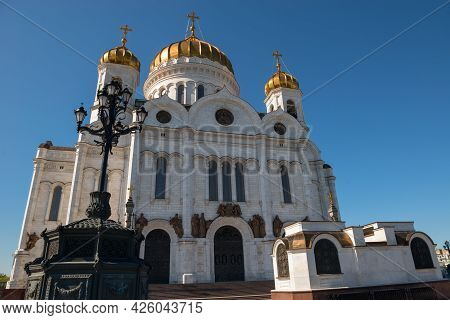 View Of The Cathedral Of Christ The Savior On Volkhonka Street, Moscow