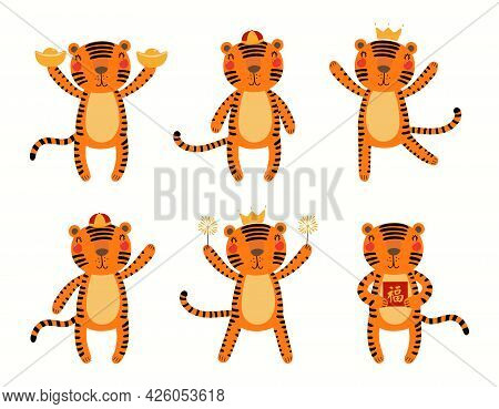 2022 Chinese New Year Cute Cartoon Tiger Clipart Set, In Crown, With Gold, Chinese Text Blessing On