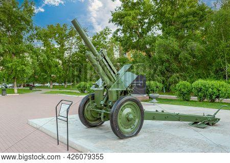 Krasnoyarsk, Russia - June 11, 2021: Artillery Equipment From The Great Patriotic War. 122 Mm M-30 H
