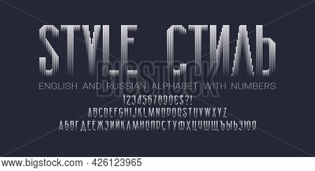 Halftone English And Russian Alphabet Witn Numbers. Retro Monochrome Display Font. Title In English