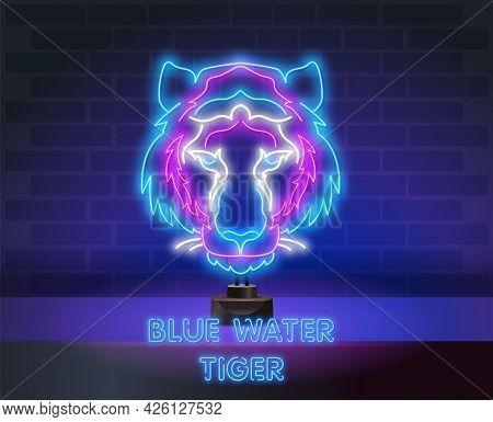 Neon Blue Water Tiger 2022. Wild Animal, Zoo, Nature Design. Night Bright Neon Sign, Colorful Billbo