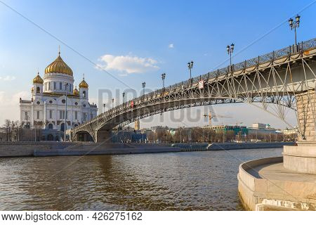 View Of The Cathedral Of Christ The Savior And The Patriarch Bridge On A Sunny April Day. Moscow, Ru