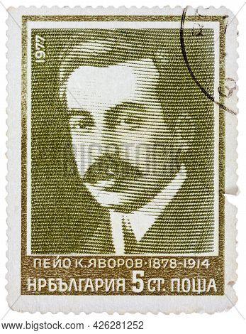 Bulgaria - Circa 1977: Stamp Printed In Bulgaria Shows Portrait Peyo Yavorov - Bulgarian Symbolist P