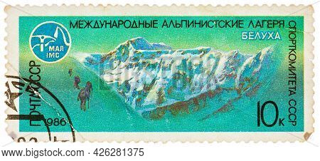 Ussr - Circa 1986: A Stamp Printed In The Ussr Shows Belukha Mountain - Highest Peak Of The Altay Mo